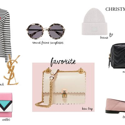 Christmas Gift Guide: Luxury Edition